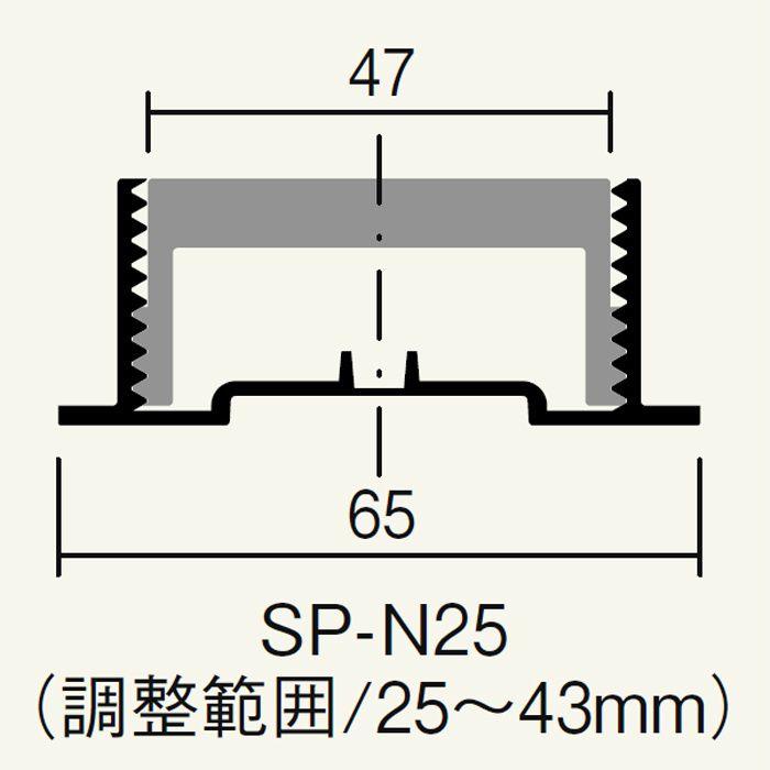 SPN25S スクリューパッキン SP-N25S ブラック