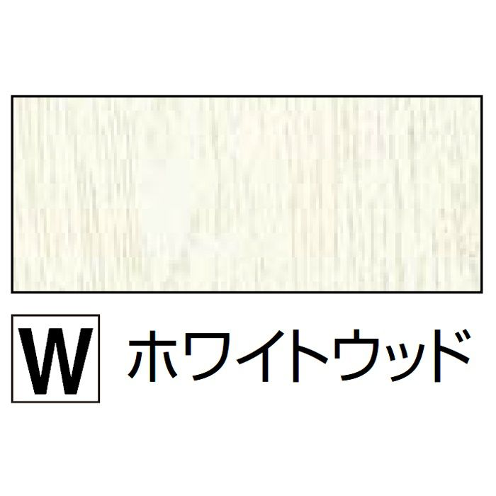 D17-W ワンタッチ出隅17 ホワイトウッド