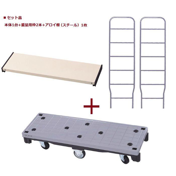 カートラック グレイ色 本体+重量用枠+棚板セット グレー