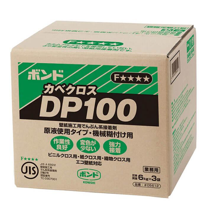 【壁・床スーパーセール】カベクロス DP100 18kg(6kg×3)【送料込み】