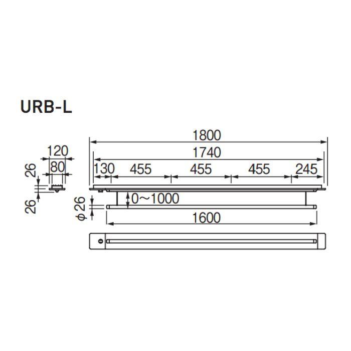 室内用スカイクリーン UR型 URB-L ホワイト
