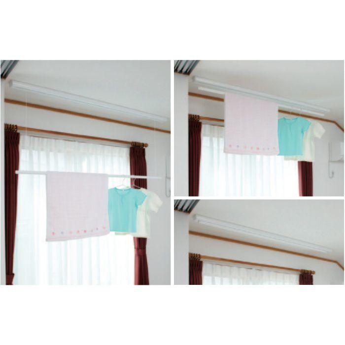 室内用スカイクリーン UR型 URM-L ホワイト