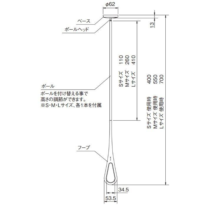 ランドリーポール KS-NRP003-17P-GR ホワイト×グレー