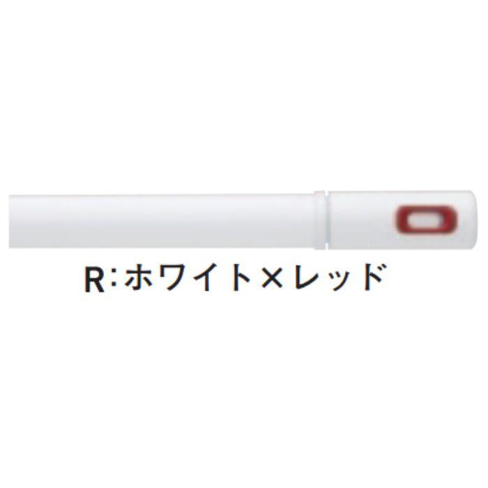 ランドリーポール KS-NRP003-17P-R ホワイト×レッド