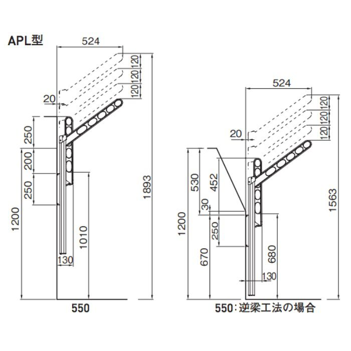スカイクリーン APL型 550 S シルバー 2本/組