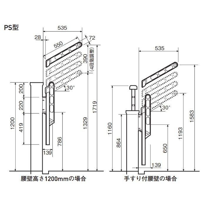 スカイクリーン PS型 550 LB ライト ブロンズ 2本/組