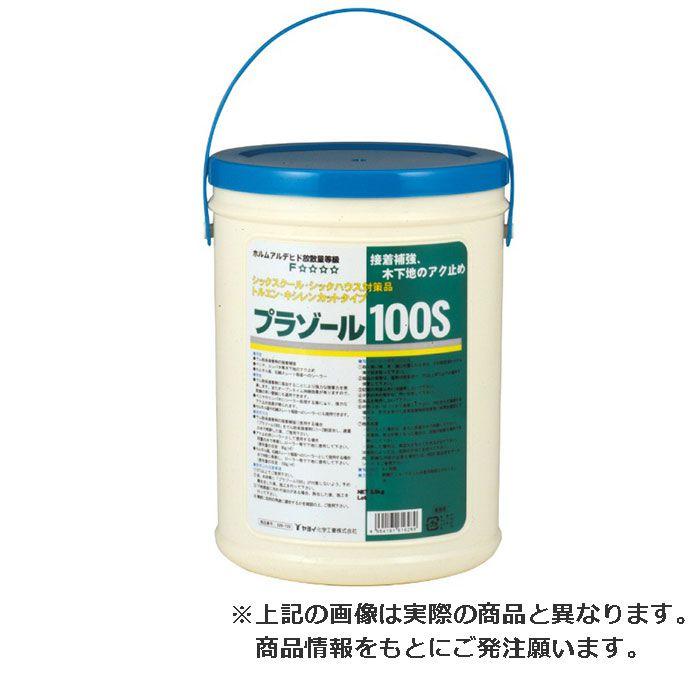プラゾール 100S 18kg