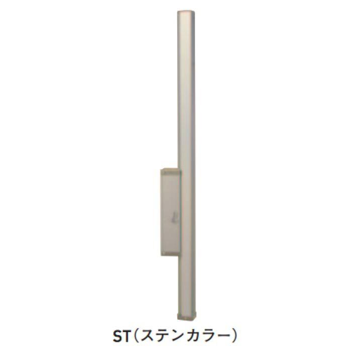 物干金物 上下移動式ポール KS-DA-APN-ST ステンカラー