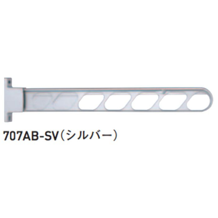 物干金物 KS-DA707AB-SV シルバー 2本/組