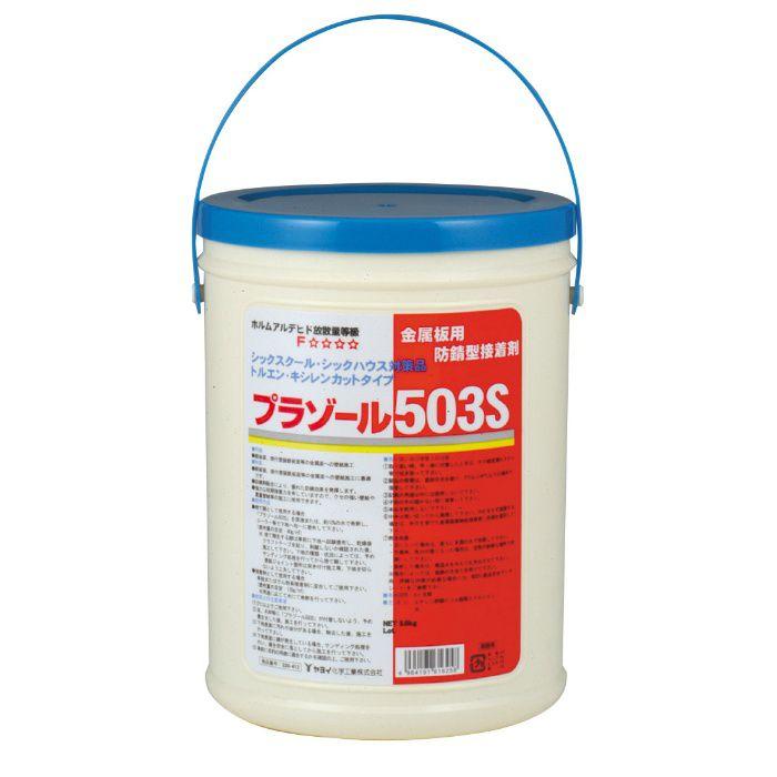 プラゾール 503S 3.5kg×4