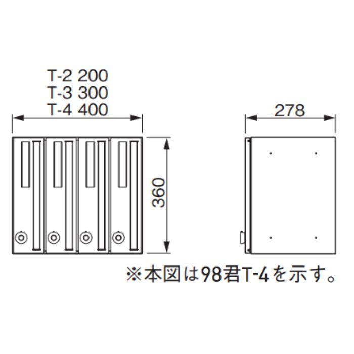メイルボックス 98君 タテ型 myナンバー錠 T-2