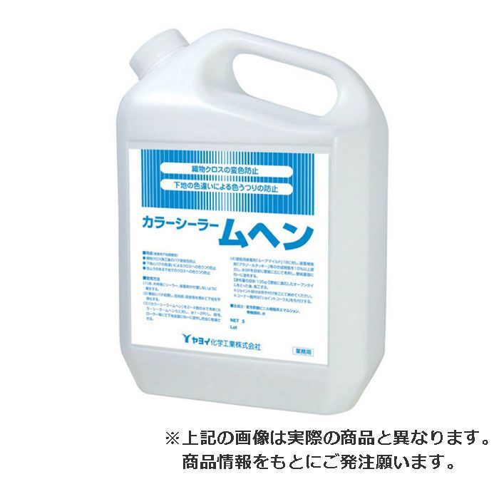 カラーシーラームヘン 白 5kg 4缶/ケース 226632
