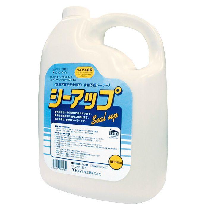 シーアップ 4kg 4缶/ケース 227402