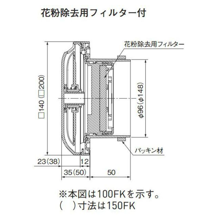 風向調整角型レジスター100FK (花粉除去用フィルター付) シルバーグレー 20個/ケース