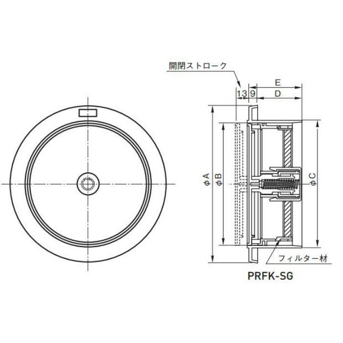 プッシュ式丸型レジスター KSー8830PRFKーSG シルバーグレー 50個/ケース