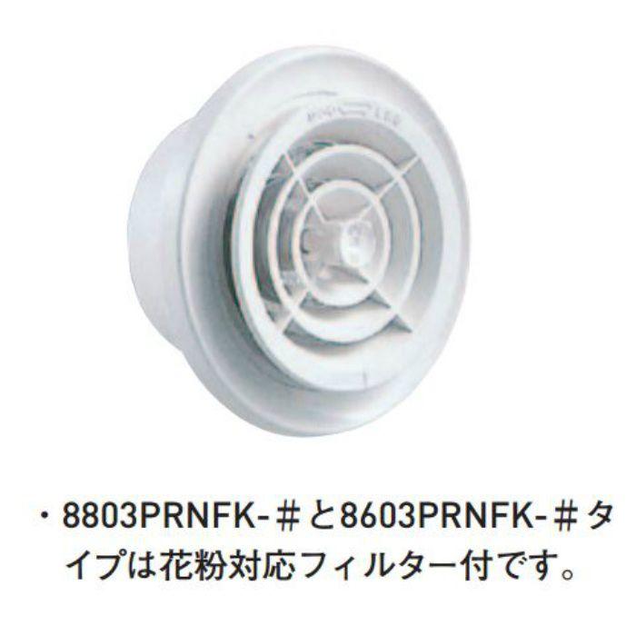 PCレジスター KS-8603PRN シルバーグレー 30個/ケース