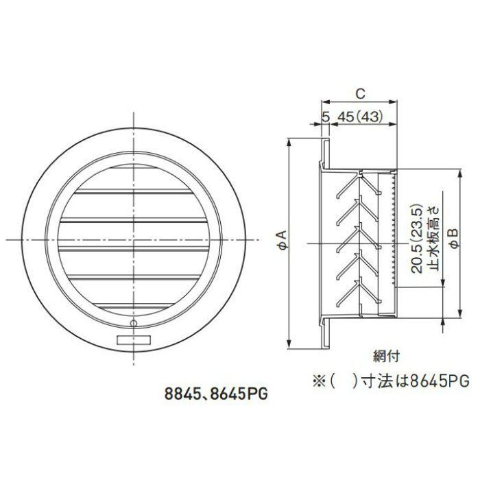 PCガラリ KS-8845PG-SG シルバーグレー 50個/ケース