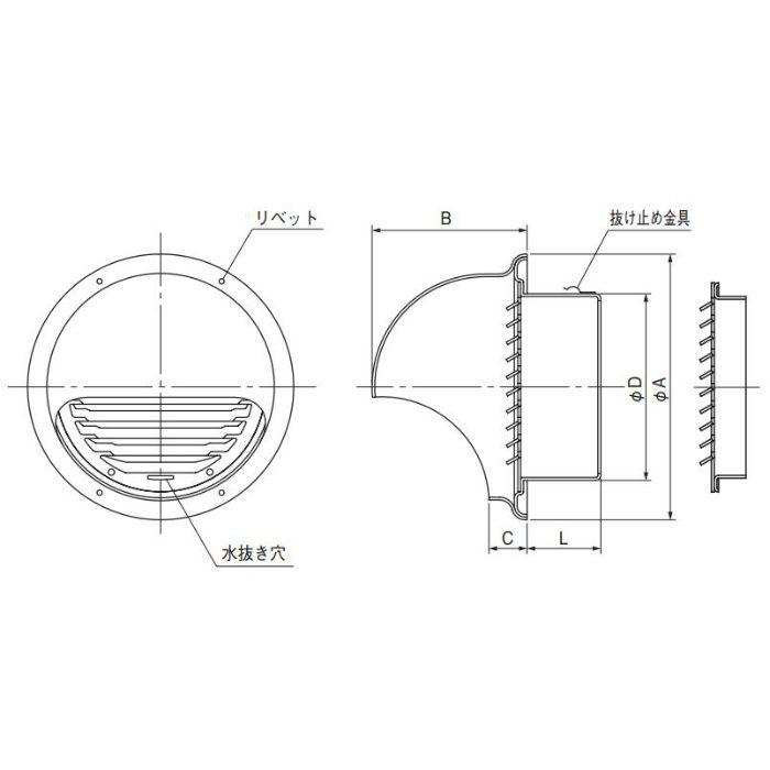 アルミ丸型ジーエルガラリ 網付 FG-150A10M-AL 6個/ケース