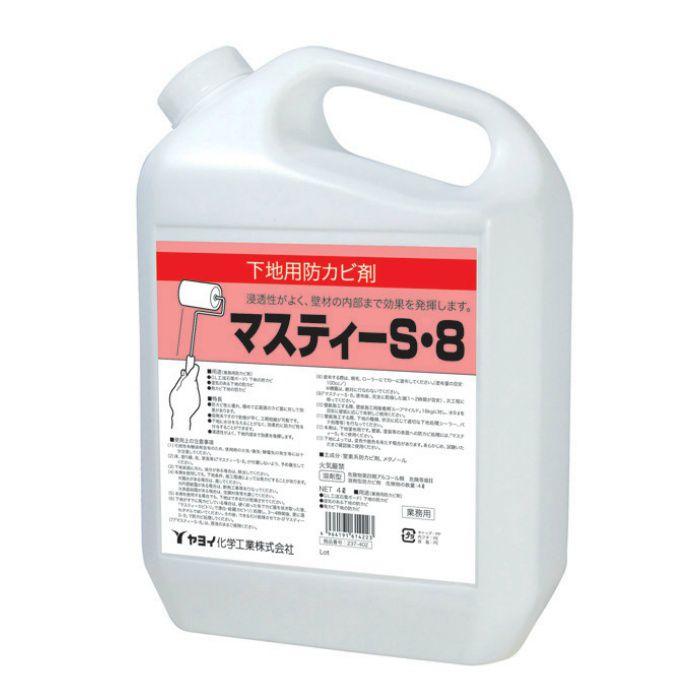 マスティーS・8 4L×4缶