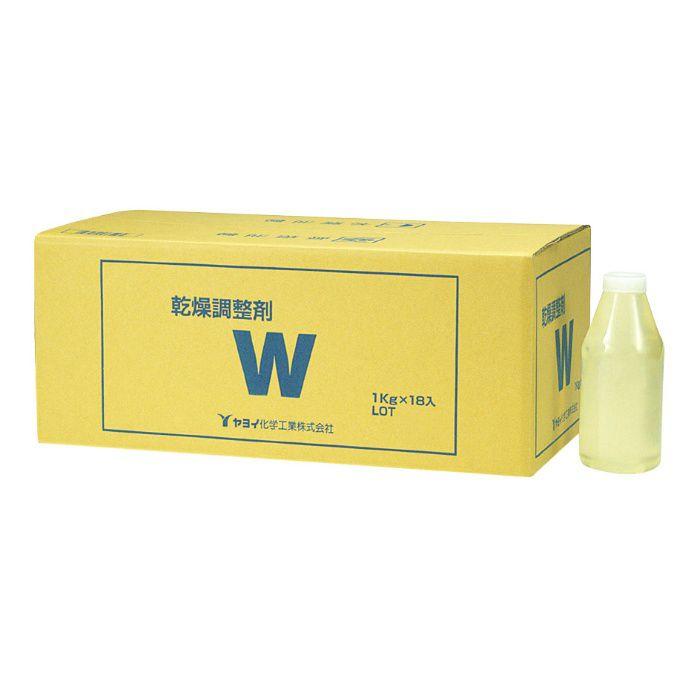 乾燥調整剤W 1kg×18