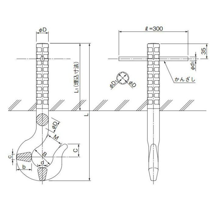スチール機械搬入フック 10kN用 釣針型