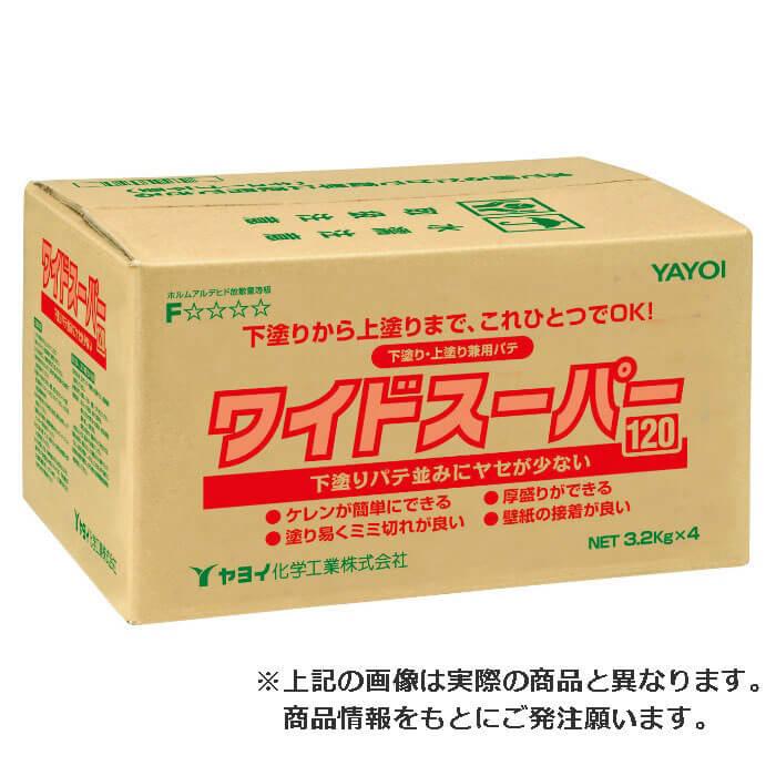 ワイドスーパー120 (3.2kg×4袋) 276231