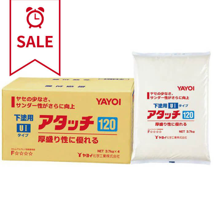 REBORNアタッチ120 (3.7kg×4袋) 269634