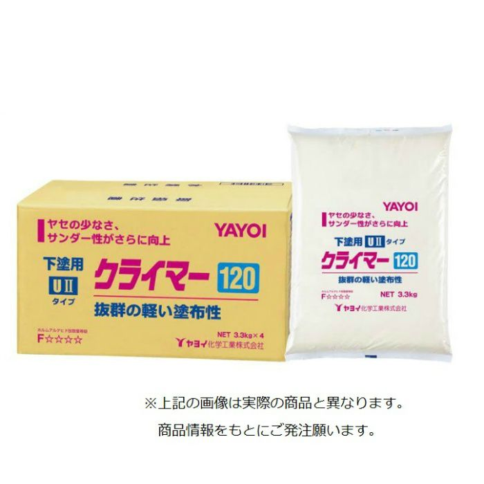クライマー60 (3.3kg×4袋) 261623