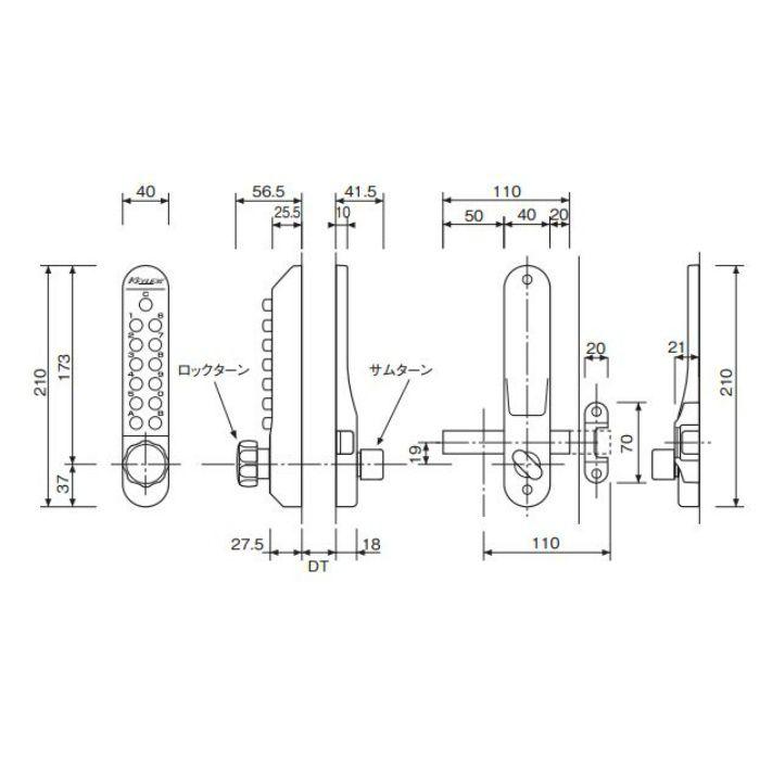 キーレックス ミニ 22204 MS 面付本締錠 メタリックシルバー 10セット/ケース