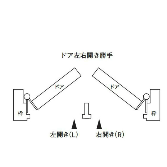 木製枠・木製扉(サラタッピングねじ使用) オートヒンジ 2211W R型 20組/ケース