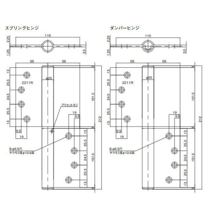 オートヒンジ 2211 L型 スチール枠・スチール扉用 サラ小ネジ使用 20組/ケース