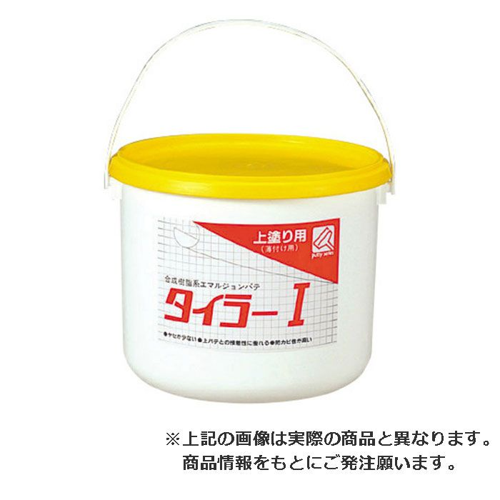 タイラーI 黄 4kg 4缶/ケース 270312