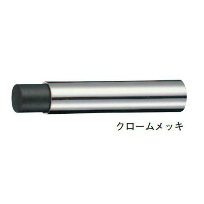 スリム円筒戸当り 90 仙徳 RB-3 20個/ケース