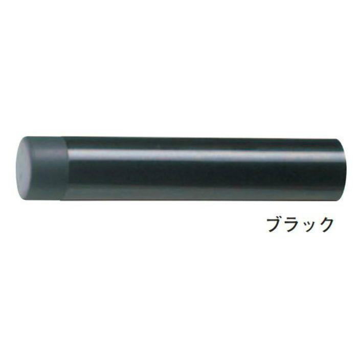 ステン丸棒戸当り RS-1 ブラック 20個/ケース