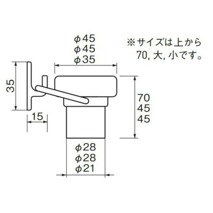 リング戸当り 大 45 ×45φ RB-21 クローム 6個/ケース