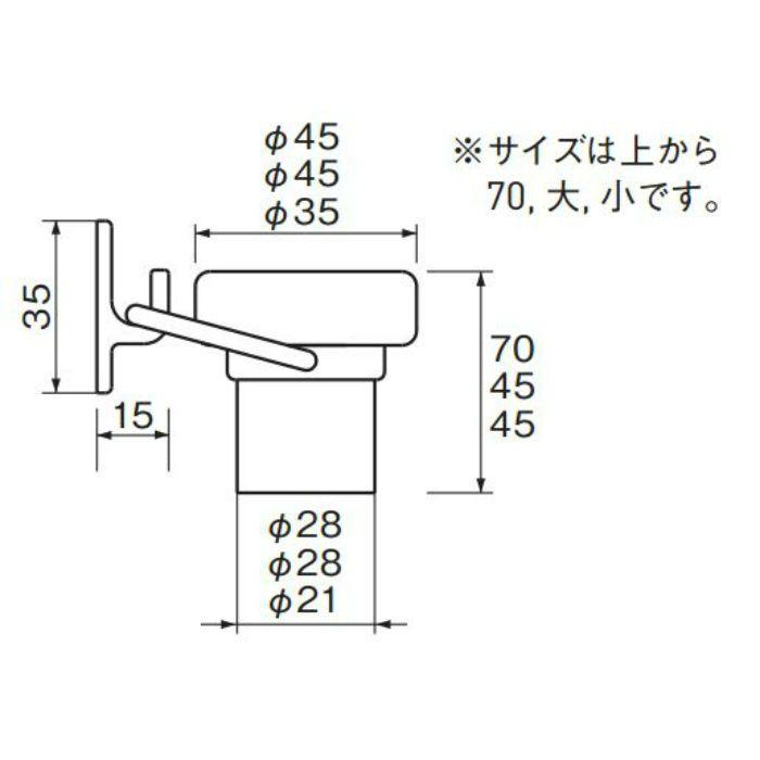 リング戸当り 大 (磨きクリア) 45 ×45φ RB-21 金 6個/ケース