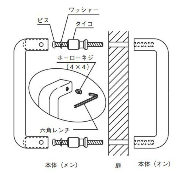角形取手 両面用 DZ-30 サテンクローム 5組/ケース