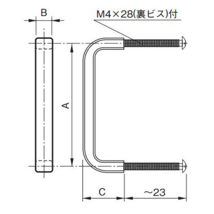 真チュウ公団型角形一文字取手 70(中) HB-50 サテンクローム 20個/ケース