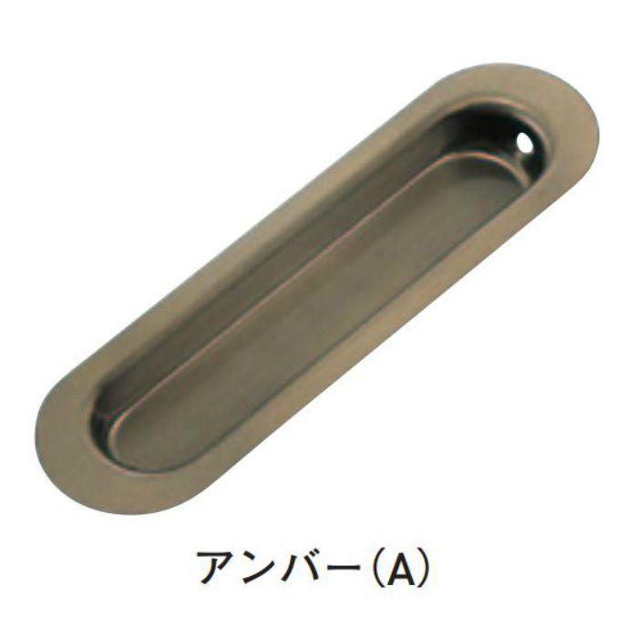 藤 戸引手 150mm SUS304 アンバー 30個/ケース