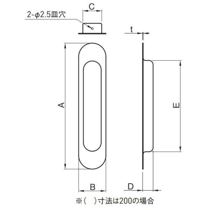 桜 戸引手 75mm 仙徳 真鍮 50個/ケース