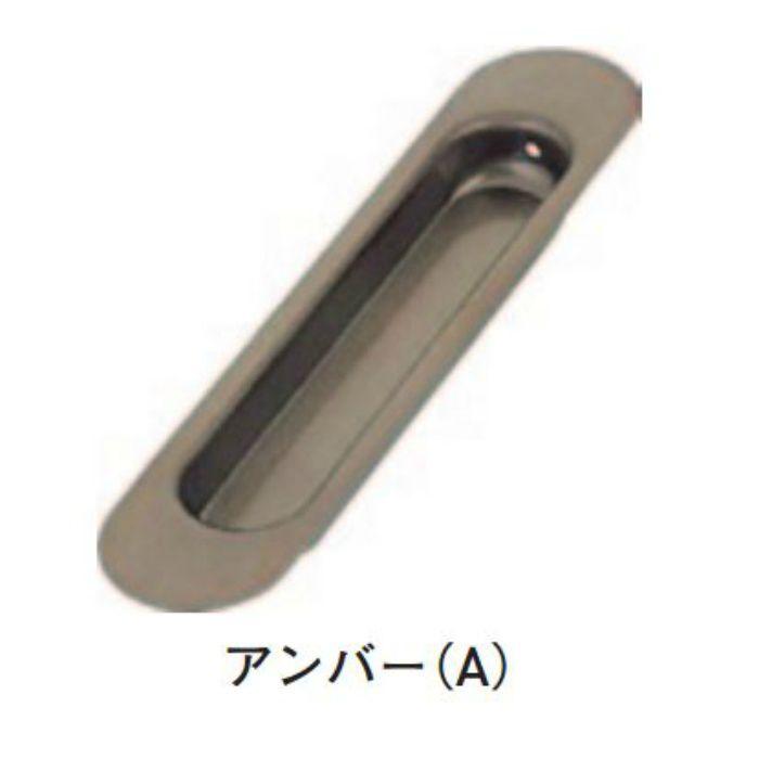 桜 戸引手 75mm SUS304 アンバー 50個/ケース