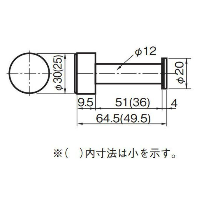 ラウンドフック 小 CB-14 ホワイト 20個/ケース