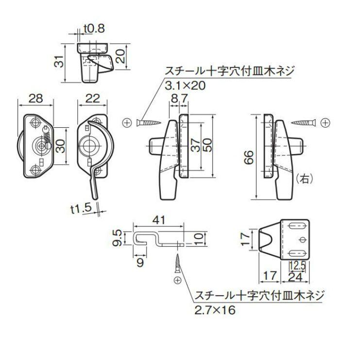 クレセント (木製建具用) 左 SUS304 20個/ケース