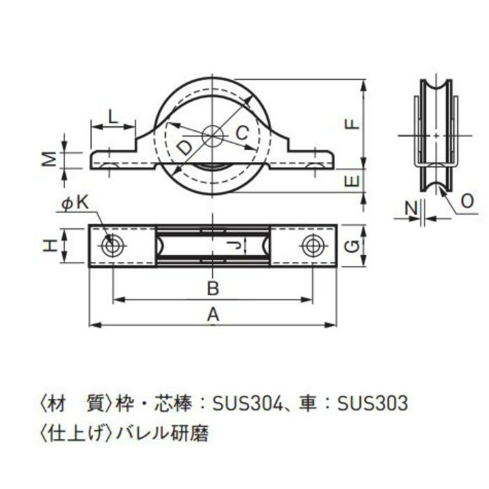 SUS戸車 36丸 SAS0361 12個/ケース