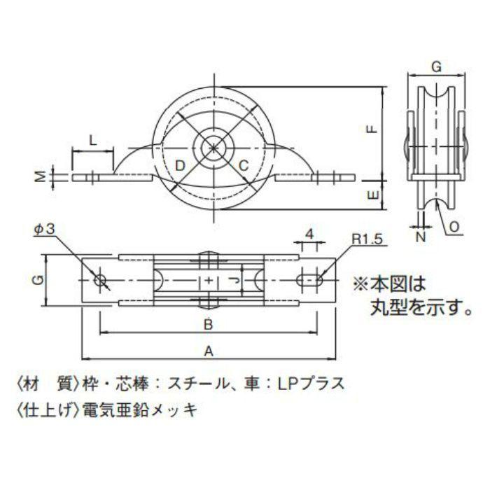 鉄枠LP戸車プラス 30平型 LPM0302 20個/ケース