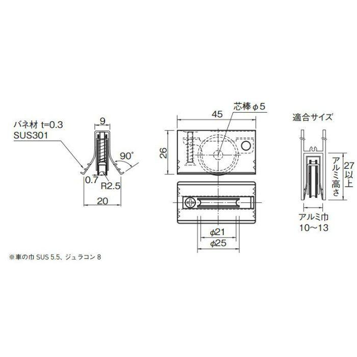 サッシ取替戸車 9S 丸 ABS0091 20個/ケース