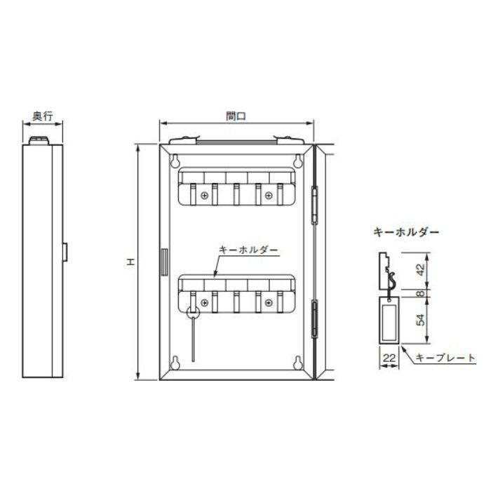 キーボックス KD-10WG ホワイトグレー 10台/ケース