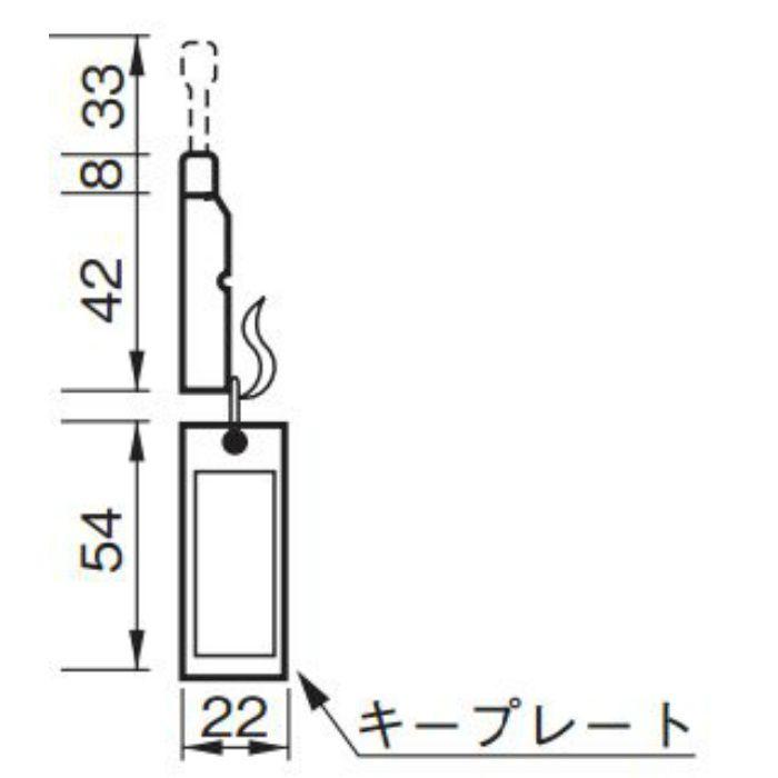 キープレート K・KD・KC用 青