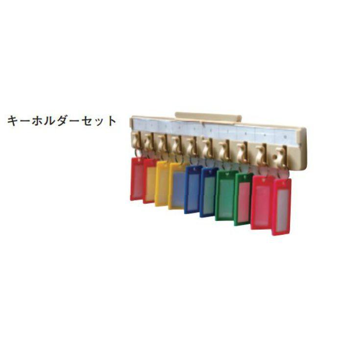 キーホルダーセット (キープレート10枚付) 5色 60組/ケース