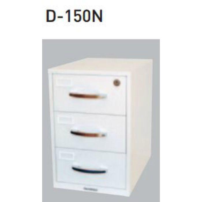 キーボックス D-150N アイボリー